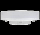 ԼԵԴ լամպ T75